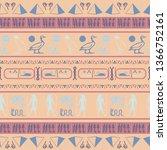 Antique Egypt Writing Seamless...