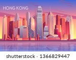 hong kong city evening  morning ... | Shutterstock .eps vector #1366829447