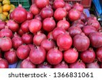 pomegranate is a nutritious... | Shutterstock . vector #1366831061