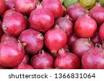 pomegranate is a nutritious... | Shutterstock . vector #1366831064