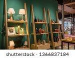 wuxi  china   february 23  2019 ... | Shutterstock . vector #1366837184