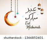 creative eid mubarak vector... | Shutterstock .eps vector #1366852601