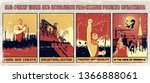 old soviet work and revolution... | Shutterstock .eps vector #1366888061