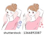 beauty cartoon woman with body... | Shutterstock . vector #1366892087