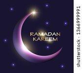 ramadan kareem. vector shiny...   Shutterstock .eps vector #1366999991