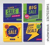set of promotion square banners.... | Shutterstock .eps vector #1367023841