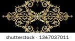 golden elements in baroque ... | Shutterstock . vector #1367037011