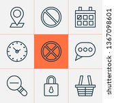 network icons set with decrease ... | Shutterstock .eps vector #1367098601