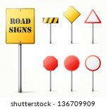 set of road signs eps10 vector