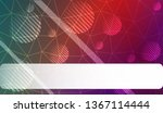 modern geometrical abstract...   Shutterstock .eps vector #1367114444