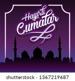 hayirli cumalar. translation... | Shutterstock . vector #1367219687