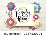 ramadan kareem background place ...   Shutterstock .eps vector #1367220101