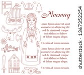 norway doodle icons vector set... | Shutterstock .eps vector #1367352254
