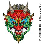 thailand demon mask and face... | Shutterstock .eps vector #1367361767