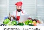 culinary school. hipster in hat ...   Shutterstock . vector #1367446367