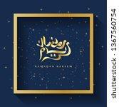 ramadan kareem design card with ... | Shutterstock .eps vector #1367560754