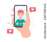 female hand holding smartphone... | Shutterstock .eps vector #1367585141