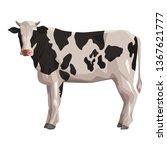 cow icon cartoon | Shutterstock .eps vector #1367621777