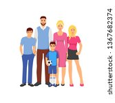 family members group flat icon | Shutterstock .eps vector #1367682374
