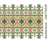 Vector illustration of ukrainian folk seamless pattern ornament. Ethnic ornament - stock vector