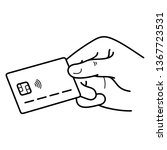 buying with credit card. vector ...   Shutterstock .eps vector #1367723531