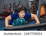 photo of a teenager caucasian... | Shutterstock . vector #1367735021
