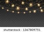 magic night lights vector... | Shutterstock .eps vector #1367809751