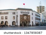 rabat  morocco   april 9  2019  ... | Shutterstock . vector #1367858387