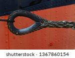 Small photo of mooring tamp on old steel ship