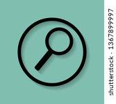 search icon vector. flat design ...