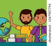 people teachers day | Shutterstock .eps vector #1367907794