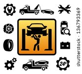 car repair icon  | Shutterstock .eps vector #136793369