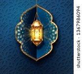 ramadan kareem or eid mubarak ... | Shutterstock . vector #1367986094