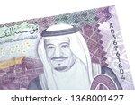 macro image on five 5 riyals... | Shutterstock . vector #1368001427