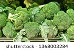 close up view of broccoli on... | Shutterstock . vector #1368003284