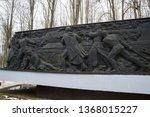 molodechno  belarus  circa... | Shutterstock . vector #1368015227