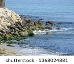 beach landscape  rocky seashore ...   Shutterstock . vector #1368024881