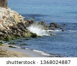 beach landscape  rocky seashore ...   Shutterstock . vector #1368024887