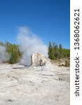 giant geyser eruption in the... | Shutterstock . vector #1368062621