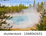 colorful hot water pool in the... | Shutterstock . vector #1368062651