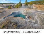 colorful hot water pool in the... | Shutterstock . vector #1368062654