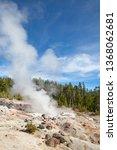 steamboat geyser eruption in... | Shutterstock . vector #1368062681