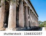 athens  greece   06 23 2013  ... | Shutterstock . vector #1368332357