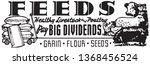 feeds   retro ad art banner   Shutterstock .eps vector #1368456524