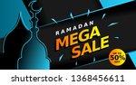ramadan sale  big or mega sale... | Shutterstock .eps vector #1368456611