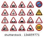 road sign set.vector | Shutterstock .eps vector #136859771