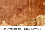 ancient petroglyphs in the... | Shutterstock . vector #1368639437