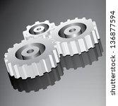 metal gear vector   Shutterstock .eps vector #136877594