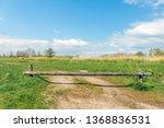 wooden beam blocks access to a... | Shutterstock . vector #1368836531