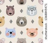 seamless cute bears pattern.... | Shutterstock .eps vector #1368845471